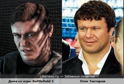 Олег тактаров похож на персонаж игры Battlefield 3