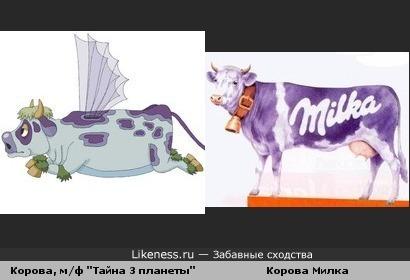 Фиолетовые коровы