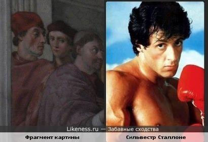 Реинкарнация Сталлоне