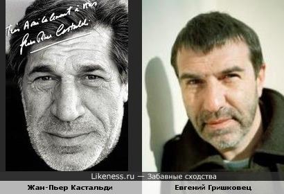 Евгений Гришковец и Жан-Пьер Кастальди