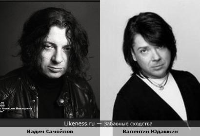 Валентин Юдашкин и Вадим Самойлов