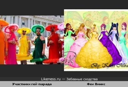 Участники гей-парада напомнили фей Винкс