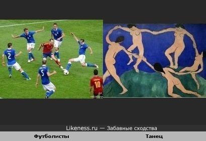 Футбол - это искусство!