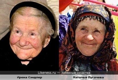 Душевные улыбки старушек )