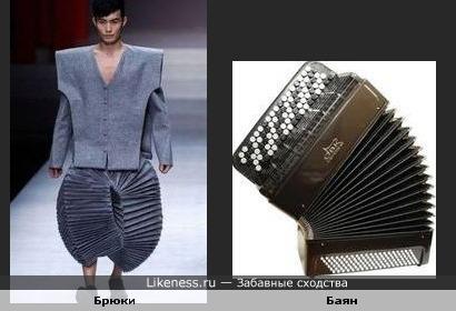 Странная нынче мода