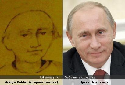 Путин похож на Munga Kelder