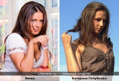 Катерина Голубкова похожа на Нюшу