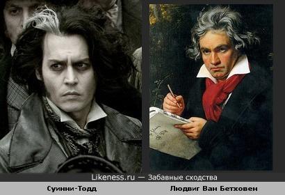 Суини тодд похож на Бетховена