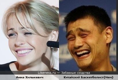 Анна хилькевич похожа на мем
