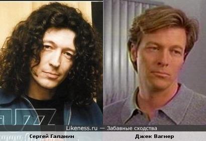 Сергей Галанин похож ни Джека Вагнера
