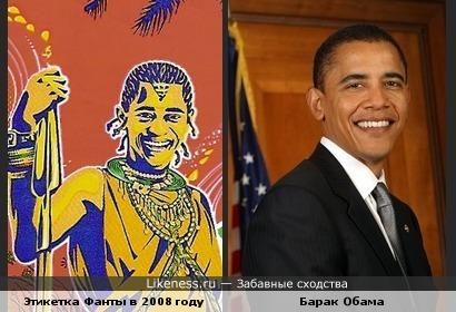 Барак Обама и зулус с этикетки Фанты за 2008 год