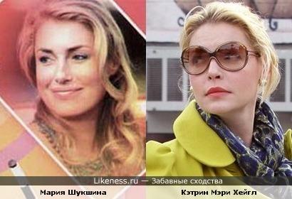 Кэтрин Мэри Хейгл VS Мария Шукшина