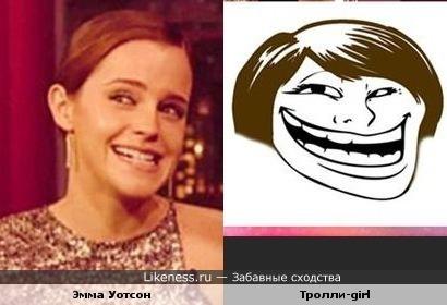 Эмма Уотсон vs Тролли-girl