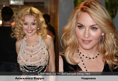 Анжелика Варум постарела и стала похожа на Мадонну