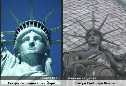 Две статуи свободы