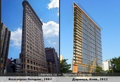 Дома утюги Нью-Йорк и Киев