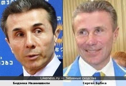 Бидзина Иванишвили и Сергей Бубка
