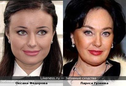 Оксана Фёдорова vs Лариса Гузеева