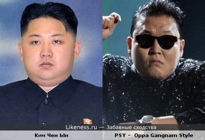Сенсация, главный секрет КНДР раскрыт