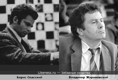 Молодой Жириновский и шахматист Спасский