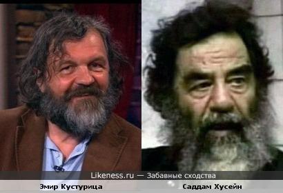 Кустурица превращается в Саддама