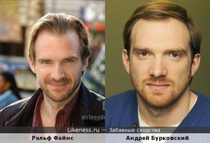 Ральф и Андрей
