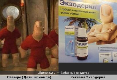 Плагеат в рекламе