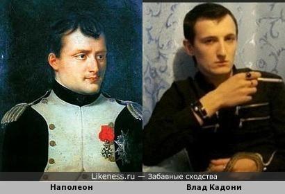 Наполеон vs Кадони