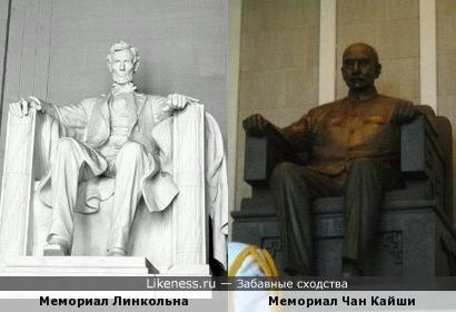 Он же памятник, кто его посадить !?