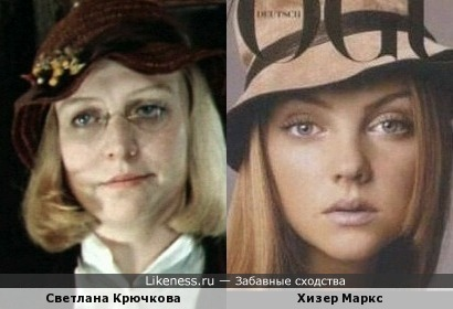 Крючкова vs Маркс