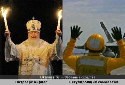 Кирилл и регулировщик