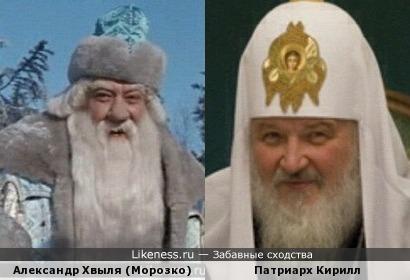 Морозко vs Патриарх