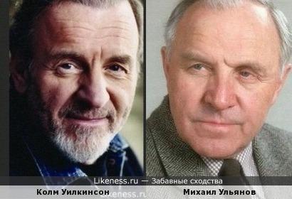Два актёра на У