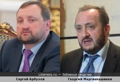 Арбузов vs Маргвелашвили
