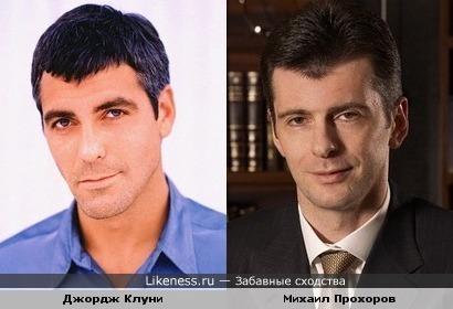 Молодой Клуни похож на Прохорова)