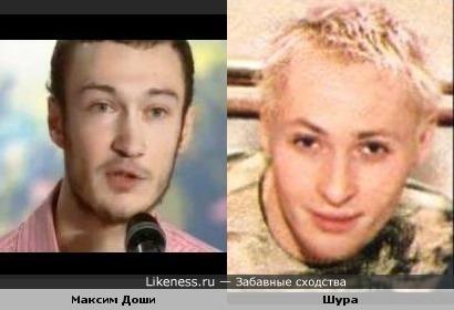 """Придурок из """"Украина мае талант"""" похож на Шуру"""