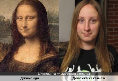 Неизвестная девочка нереально похожа на Джоконду
