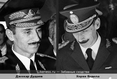 Джохар Дудаев похож на Хорхе Виделу