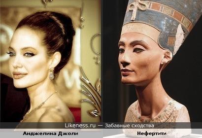 Джоли напомнила Нефертити