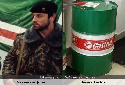 Чеченский флаг и бочка Castrol