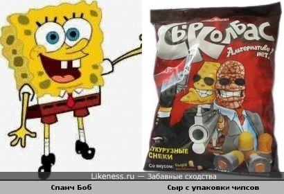 Будущее Спанч Боба))
