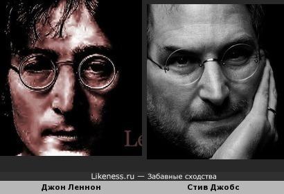 Джобс похож на Леннона