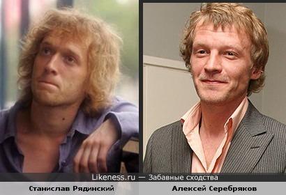 Станислав Рядинский мне напомнил Алексея Серебрякова