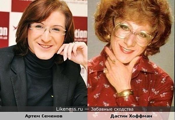 Артем Семенов, призер шоу «Україна має талант», похож на Дастина Хоффмана в роли Тутси
