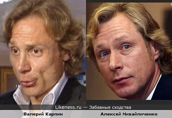 Футбольные тренеры Алексей Михайличенко и Валерий Карпин