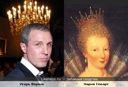 У Верника корона-то поярче будет ))