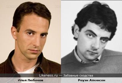 Илья Любимов и Роуэн Аткинсон