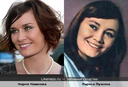 Мария Машкова и Лариса Лужина