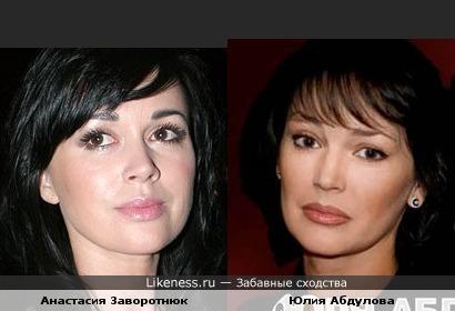 Анастасия Заворотнюк и Юлия Абдулова