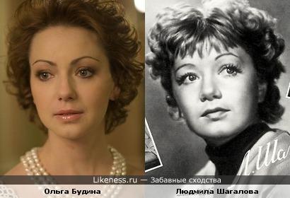 Ольга Будина и Людмила Шагалова